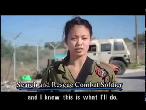 Asian Woman In The IDF (Israeli Defense Forces)