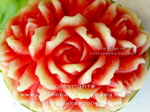 แกะสลักแตงโมลายดอกกุหลาบ แบบที่4Watermelon Rose Carving@4