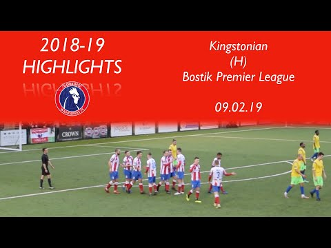 Dorking Wanderers 7-1 Kingstonian | Bostik Premier League | 09.02.19