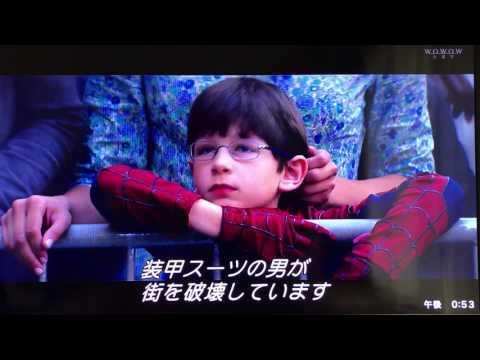 アメイジングスパイダーマン2 ラストシーン