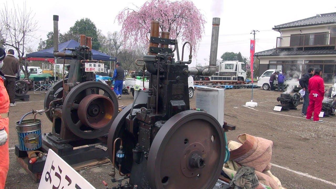 1930s YANMAR Diesel Type DD 12hp [Old Engines in Japan] - YouTube