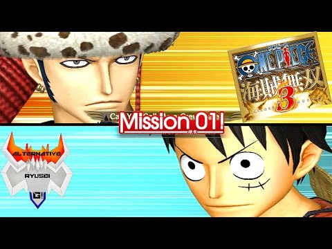 (One Piece Kaizoku Musou]Mission 01  Lawคุงปั่นผ้าแห้ง!?