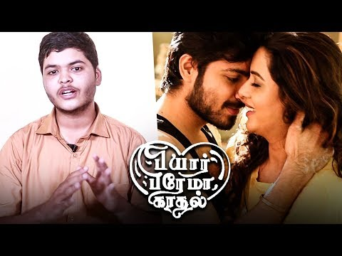 Directed by Elan and starring Harish Kalyan and Raiza in the lead roles, this..