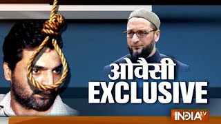 Asaduddin Owaisi Respect Judiciary But Stand By Comments On Memon Hanging    Ndia TV