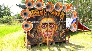Mike sound competition Arambag hooghly (HAJRA SOUND)Dj box competition.
