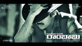 Cameraman Gangatho Rambabu Theme Song With Lyrics