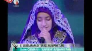 8  Uluslararası Türkçe Olimpiyatları   Şaire Osmani   Annem   Afganistan