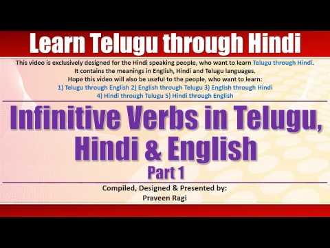 Learn hindi language through telugu matrimony