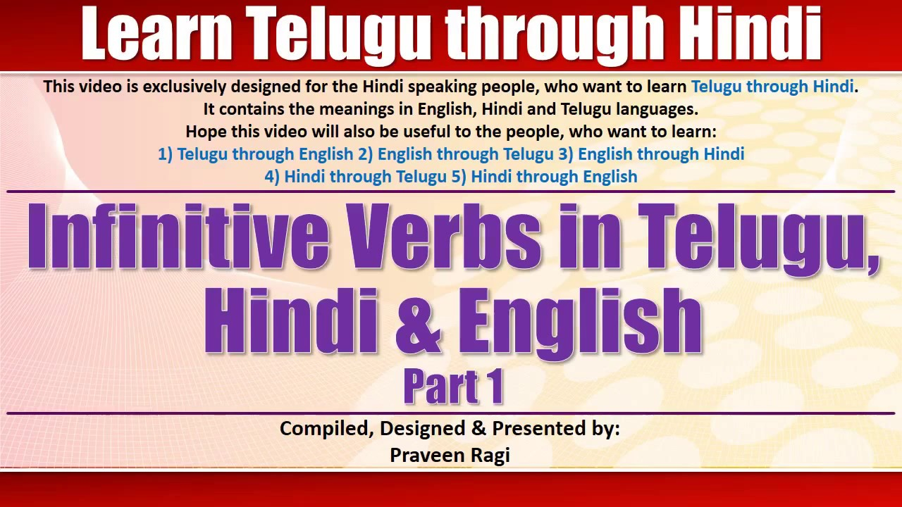 Rapidex English Speaking Course Through Telugu Pdf