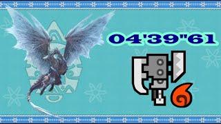 MHWIB - Velkhana Fire SwitchAxe 04'39