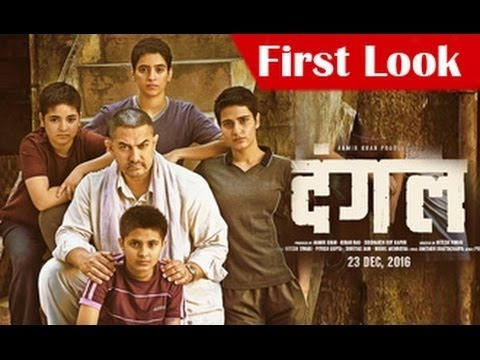 dangal trailer, dangal bapu song, dangal full movie
