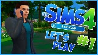 The Sims 4 В Поход : Новая История!