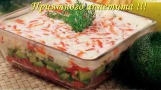 Новогодние салаты, новые вкусные рецепты салатов на НОВЫЙ ГОД  2016. Салат с семгой и авокадо рецепт