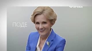 НА ПАЛЬЦАХ: Чем грозит россиянам