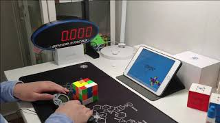 Ruihang Xu 5.02 Rubik's Cube Average Of 5!