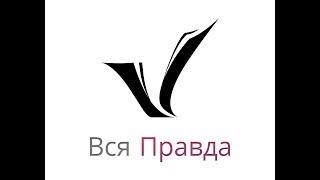 WEBISIDA заработок без вложений на автомате вывод 85 рублей