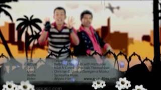 Yalpanamen (2009) Thumbnail