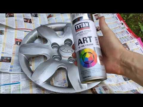 Покраска дисков и колпаков своими силами