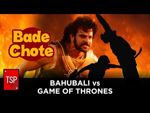 TSP Bade Chote || Bahubali vs Game Of Thrones