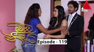 Oba Nisa - Episode 119 | 06th August 2019 Thumbnail
