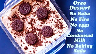 Oreo Dessert Recipe,Oreo No Bake Dessert, Oreo Pudding, Eggless Dessert, No bake desserts recipe