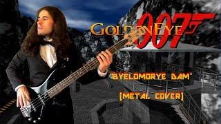 Goldeneye 007 - Byelomorye Dam (Metal Cover)