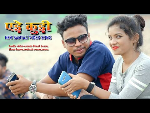 NEW SANTHALI VIDEO SONG 2020