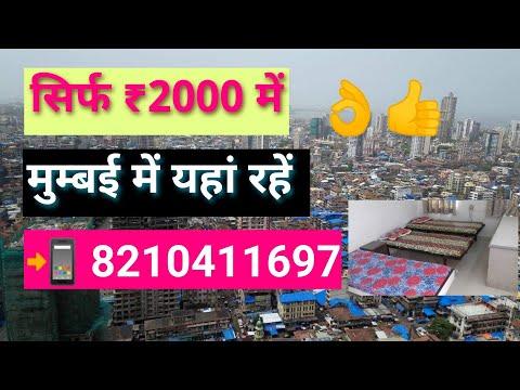#Mumbai Me Rahne Ki #jagah  please #SUBSCRIBE, #Share, And 👍 My Channel.