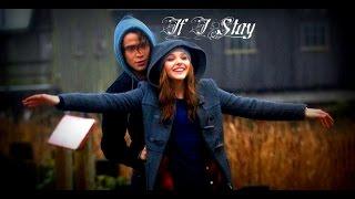 Если я останусь/ If I stay...