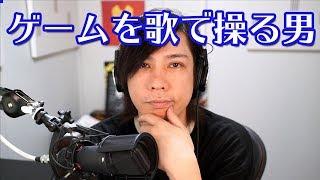 チャンネル登録よろしくねん!