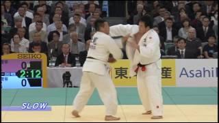 All Japan Judo Championship 2016