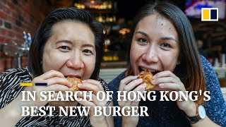 Who does the best burger in Hong Kong?