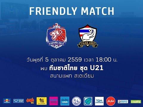Friendly Match : Port FC : Thailand U21