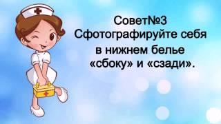 Похудение от доктора Попова