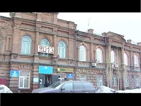 Крупнейший каталог банков Казахстана