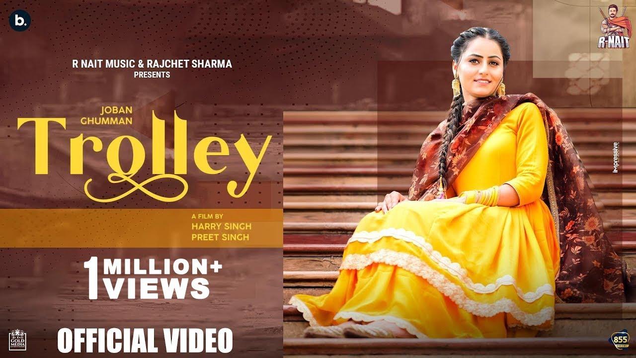 Download Trolley (Official Video) Joban Ghumman   Laddi Gill   New Punjabi Song 2021