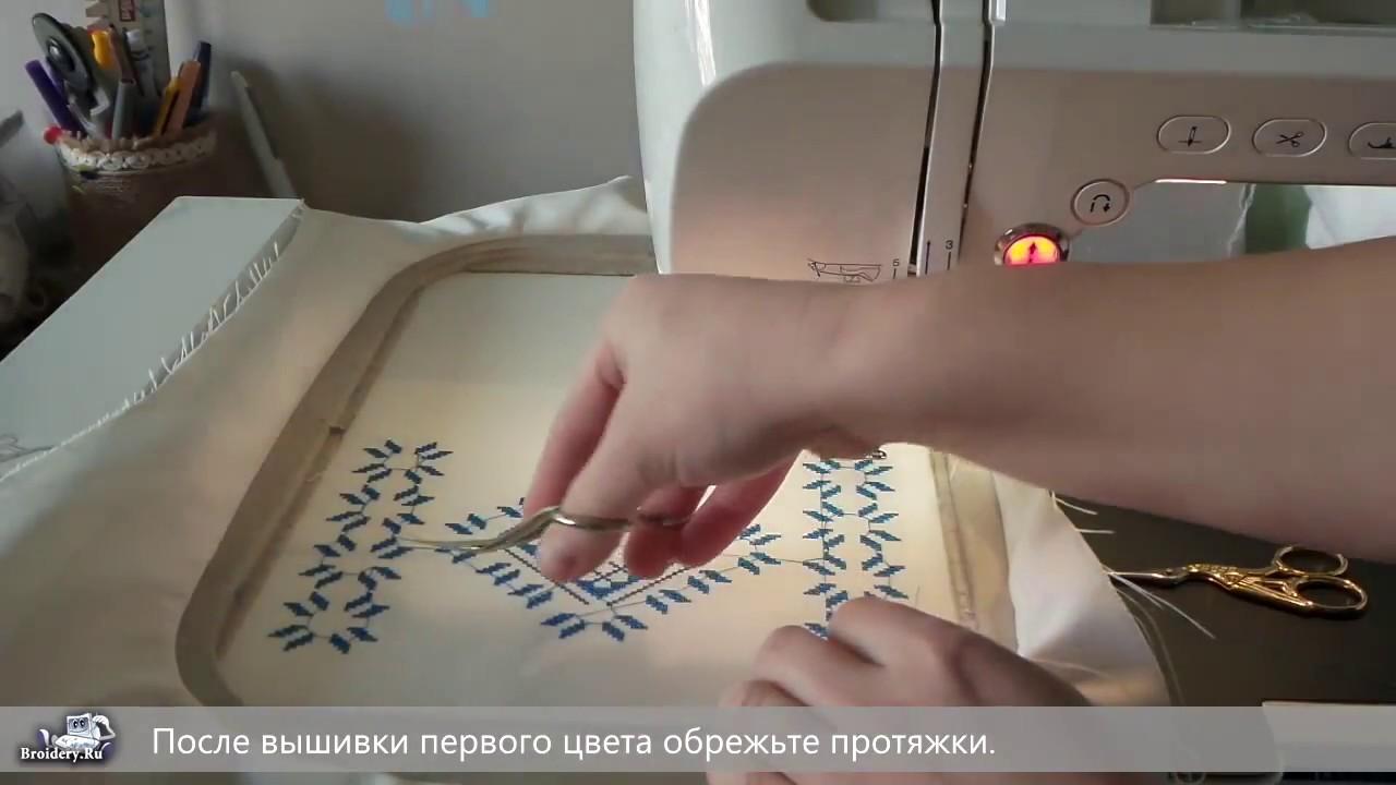 Стыковка на машинной вышивке