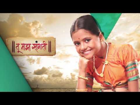 Voot - Colors Marathi - Tu Maza Sangaati Promo