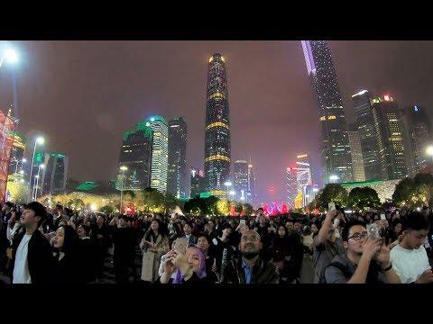 Huacheng square (night):Part 2, Guangzhou /花城廣場(夜):Part 2, 廣州 [4K]