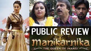 MANIKARNIKA Movie Review by Journalist & Public | Kangana Ranaut ,Ankita Lokhande