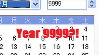 what happen when system year exceed 9999