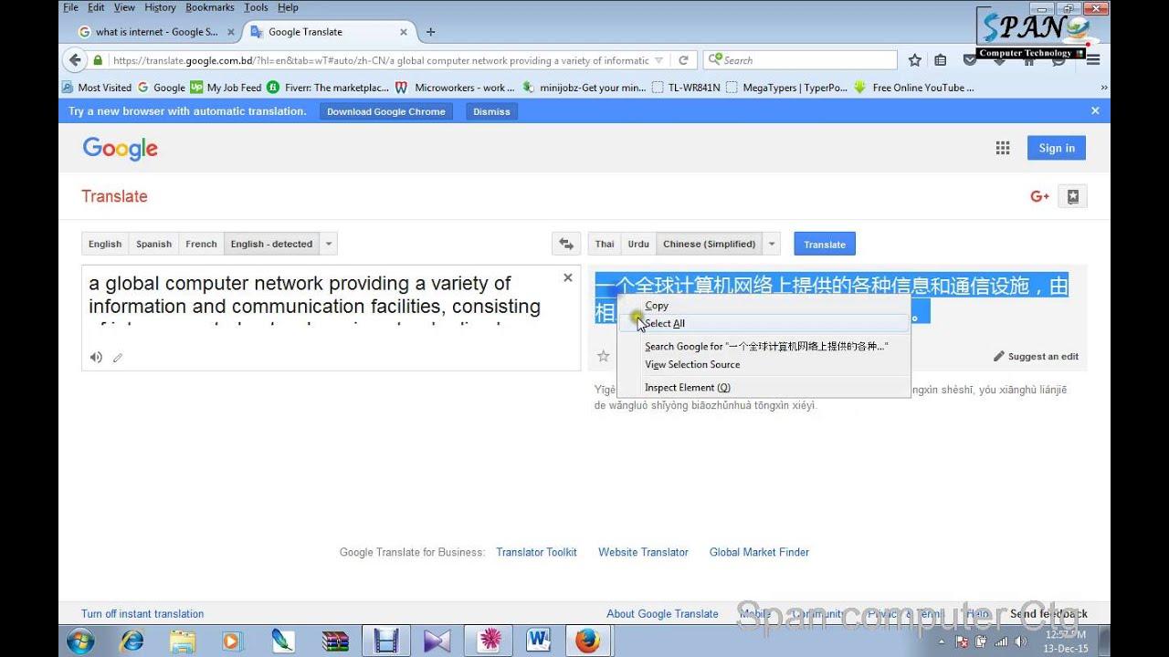 Im translate