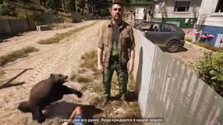 Мэддисон — БАРСУК / Far Cry 5