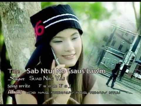 Suab Nag Yaj: Sab Ntuj No Tsaus Lawm