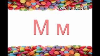 Учим русский алфавит - обучающее видео для детей - Russian alphabet