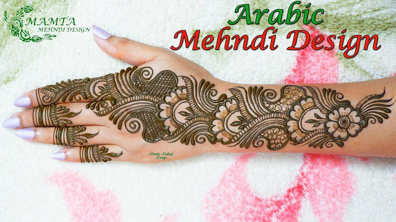 Easy Arabic Mehndi Design 2020 | बहुत ही सरल और आसान अरेबिक मेहंदी डिजाइन | Mamta Mehndi Design