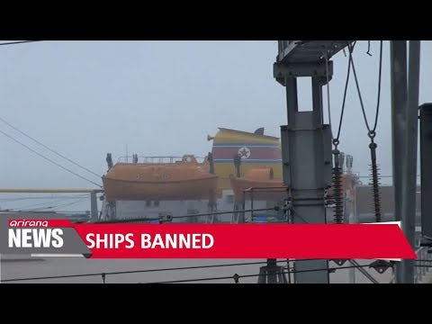 UN Security Council bans 4 North Korean ships from accessing international ports