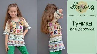 ♥ Туника крючком в стиле Бохо из Бабушкиных Квадратов • Colorful mood tunic