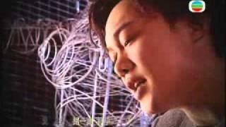 陳奕迅 - 不死傳說 MV thumbnail