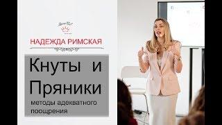 видео Поощрения (стимулирование) нематериального характера
